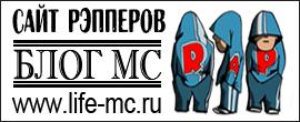 Блог МС