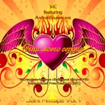 MC feat. Алёна Балыкина — Огни моего сердца (Joint Mixtape Vol. 1) [2013]