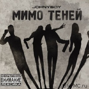 Johnyboy-Mimo-teney(2012)