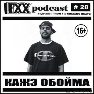 OXX-Kazhe