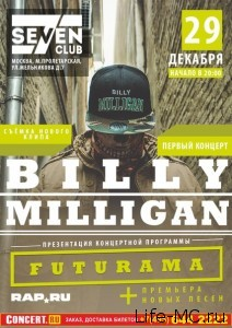 Billy-Milligan