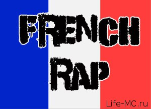 French-Rap