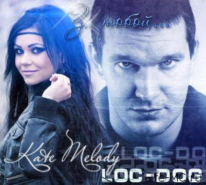 K-Melody-feat-Loc-Dog-Za-toboy