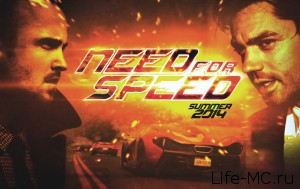 Need-for-Speed_2014