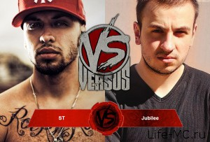 Versus-Battle-ST-Jubilee