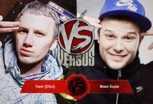 Versus-Battle-Tanir-Maks-Korzh