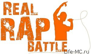 rap-battle-1