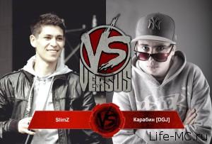 Versus-Battle-Karabin-Slimz