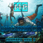 MC — Индустрия MC (Mixtape Vol. 8) [2014]