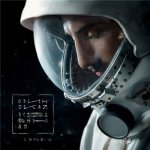 L'One — Одинокая Вселенная (2014)