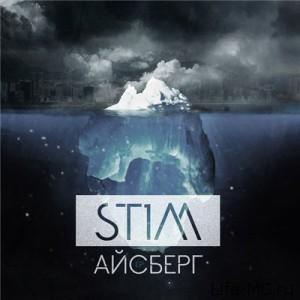 St1m-Aisberg